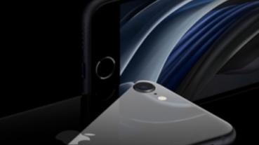 iPhone SE (第 2 代) 規格解密:RAM 升到 3GB、電池容量和 iPhone 8 一樣