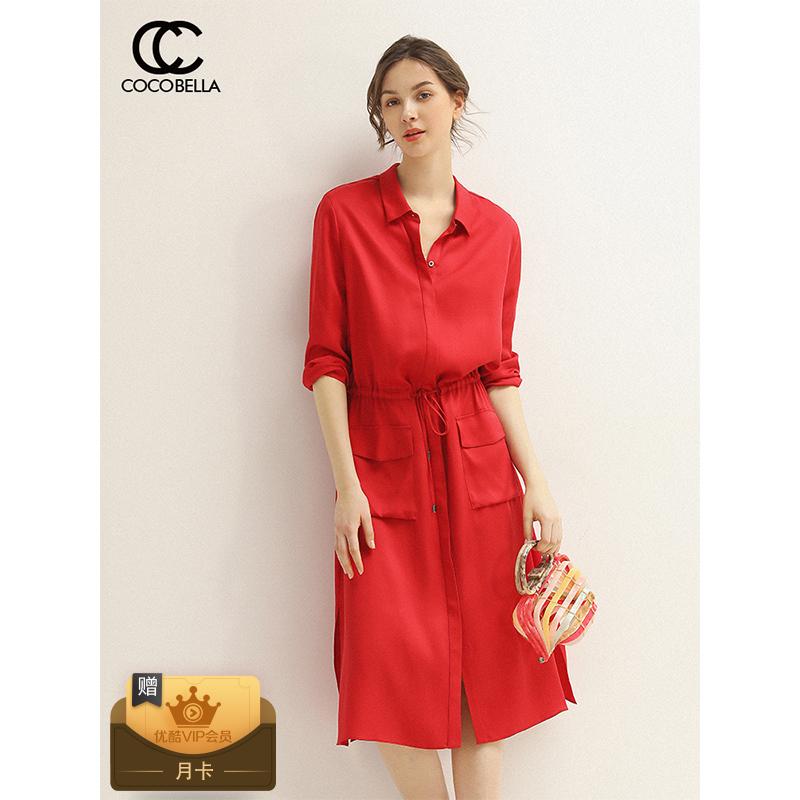 COCOBELLA法式小眾紅色純天絲連衣裙襯衫裙贈優酷會員DS1109