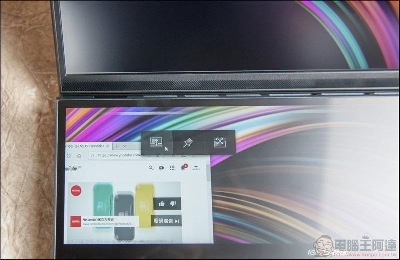 ASUS ZenBook Duo UX481 系統介紹 - 11