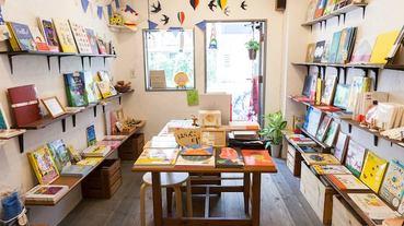東京必去三家兒童獨立書店!超有個性繪本、童書打造童趣新世界