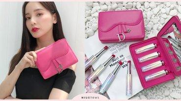 買唇膏就送精品手拿包!Dior推出超模巨星訂製包,還能入手PONY大神激推唇色