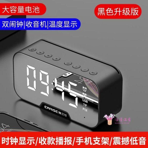鬧鐘 無線藍芽音箱便攜式迷你時鐘小音響超重低音炮戶外大音量手 6色
