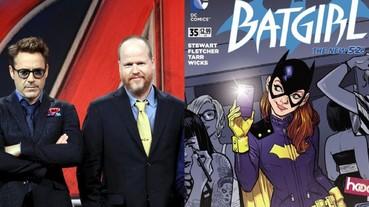 震驚!《復仇者聯盟》名導喬斯溫登從漫威跳槽到 DC 開拍《蝙蝠女》新作!