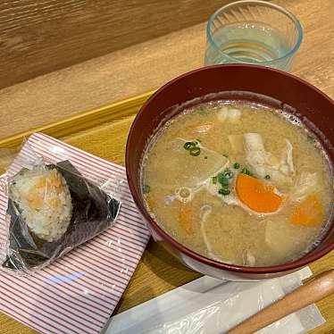 こめらく 京急川崎店のundefinedに実際訪問訪問したユーザーunknownさんが新しく投稿した新着口コミの写真