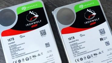 大容量儲存應用再升級,Seagate IronWolf 16TB、IronWolf Pro 16TB NAS 硬碟測試