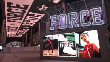 """大中華區 """"FORCE主場"""" 活動 打造最強 AIR FORCE 1 35 週年慶典"""