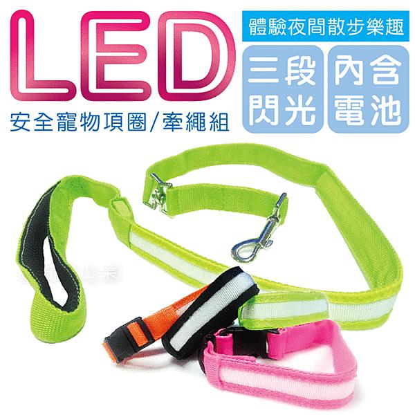 LED夜間發光 n貼心強化鎖扣 n加強夜間散步安全 高亮度 n超省電 連續使用60小時