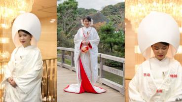 什麼是白無垢?日本傳統婚禮服飾與配件從頭到腳從裡到外~日本人妻現身解析!