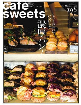 食感超豐富。P.31「蒙布朗」使用兩種鮮奶油搭配,甜而不膩的經典「蒙布朗」,底部塔皮加入栗子,吃到最後一口都滿足。P.37是蛋糕還是麵包!?加入新鮮水果,不只好吃更好看的水果麵包,不仔細看還以為是蛋糕