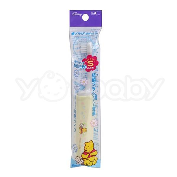 貝印 小熊維尼攜帶式牙刷 S (6個月以上) x2支