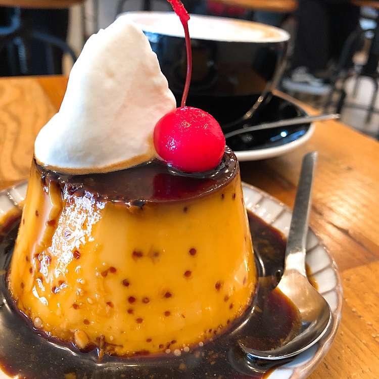 ユーザーが投稿したクラシックプリンの写真 - オールシーズンズ コーヒー,4/4 SEASONS COFFEE(新宿/カフェ)