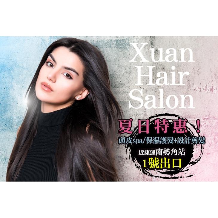 【Xuan Hair Salon】質感惡魔韓系造型燙髮 新北