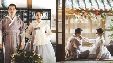 天心結婚3年首穿韓服拍「絕美韓風婚紗照」曝光!歐巴老公浪漫牽手吻甜炸了