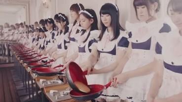 日本鍋具廣告百位女僕替主人做煎餅 沒想到最後居然...