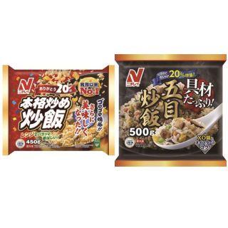 ニチレイ 本格炒め炒飯/具材たっぷり五目炒飯