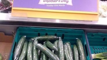 母親節送媽媽小黃瓜?! 14 張廣告與照片的尷尬一瞬間