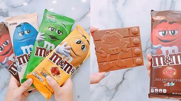 整片的M&M's巧克力好想吃!《7-ELEVEN巧克力大賞》還不來挖寶~棉花糖小熊巧克力、明治巧克力鐵盒全都獨家開賣!