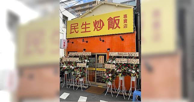 曾打敗鼎泰豐獲選全台最美味 「民生炒飯」到日本開店了!