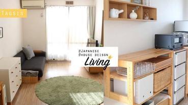 決定未來家的風格走「日本風」!充滿陽光感的格調,就是愈簡約愈好啦~