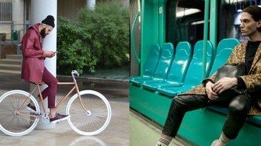 「通勤族」該怎麼穿?騎單車、開車、搭捷運公車、走路的朋友,這些穿搭招式不能不知道