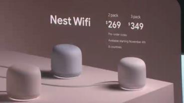一機兩用 Google Nest WiFi 登場!不僅是 Mesh 網狀路由器,更可當智慧音箱,售價 269 美元起