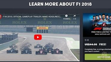 Humble Store限時提供《F1 2018》Steam註冊碼 可免費永久保存遊戲