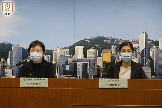 張竹君(左)表示今日有16宗本地個案。(李志湧攝)