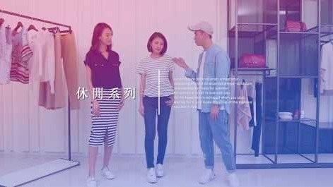 MOMATV|週時尚休閒篇|20190404|第11週