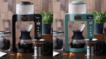 日本必買人氣家電「Toffy」 復古濾滴式咖啡機