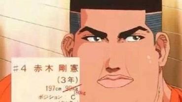 還我原形!當《灌籃高手》湘北隊「安西教練化」會變成什麼樣子?