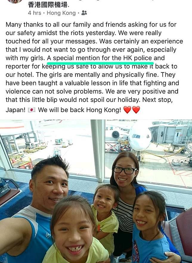 網上流傳指一名父親與兩名女童當日被警方驅趕行為嚇驚,但該名父親及後在社交網站澄清。(互聯網)
