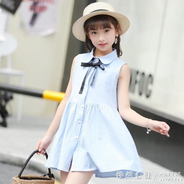 胖女童洋氣裙子中大童洋裝12女孩夏裝兒童公主裙15歲 ◣怦然心動◥