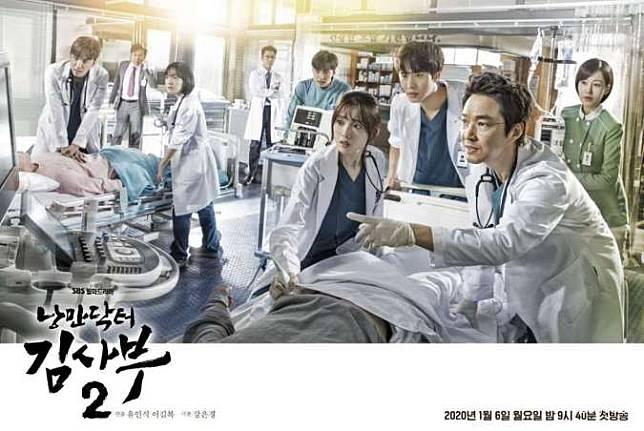 Dr. Romantic 2 yang dibintangi Lee Sung Kyung dan Ahn Hyo Seob di SBS.