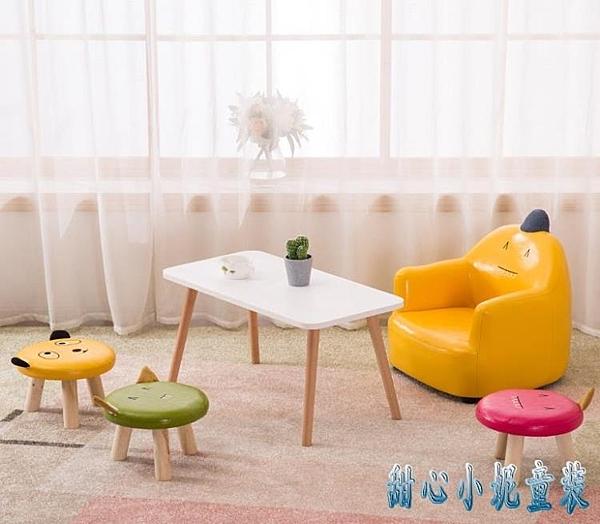 實木卡通兒童椅子家用小板凳寶寶凳子沙發凳幼兒園矮凳動物凳圓凳