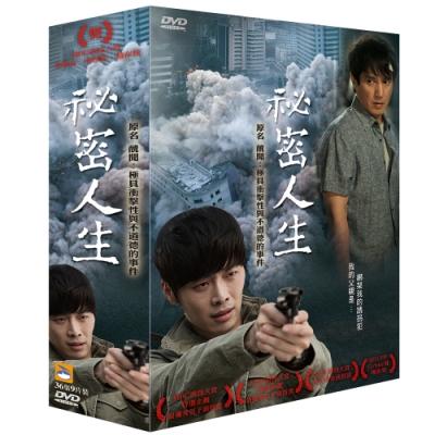 韓劇 秘密人生 DVD (原名醜聞極具衝擊性與不道德的事件)