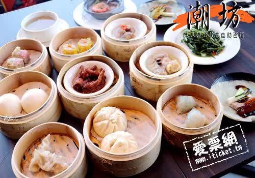 【愛票網】大八潮坊港式飲茶平日午餐券