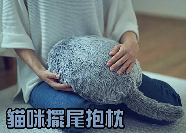 大家在家居可透過Qoobo寵物擺尾抱枕帶來治愈感。(互聯網)