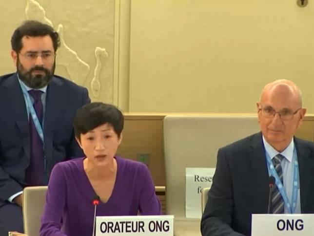 陳淑莊聯合國發言,稱香港警察暴力不斷升級,打壓示威。(公民黨提供)