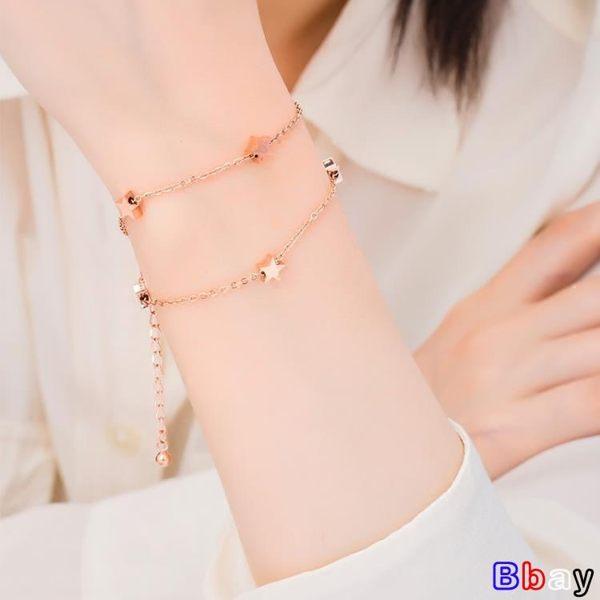 【Bbay】點創韓版玫瑰金雙層星星手鍊女簡約森系閨蜜氣質流行手環飾品