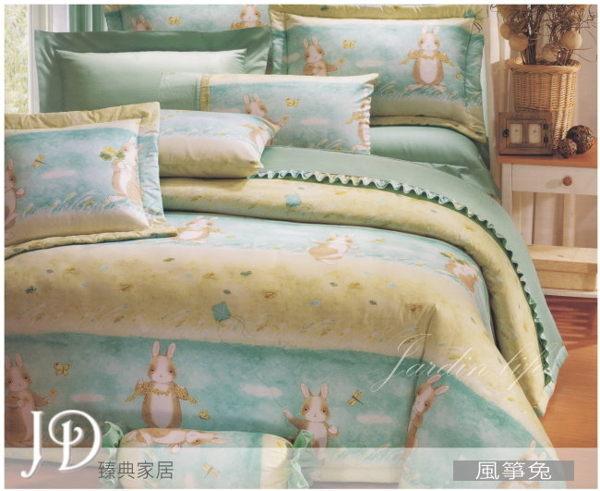單人兩用被床包組/純棉/MIT台灣製 ||風箏兔||