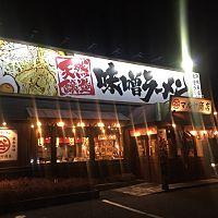 マルヤ商店岩井店