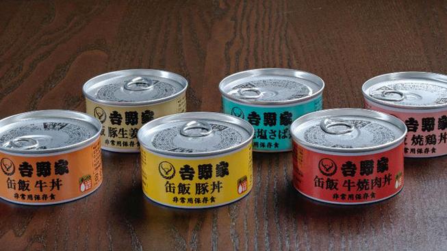 日系連鎖丼飯吉野家 推出多款罐頭 為災害食品增添美味新選擇!