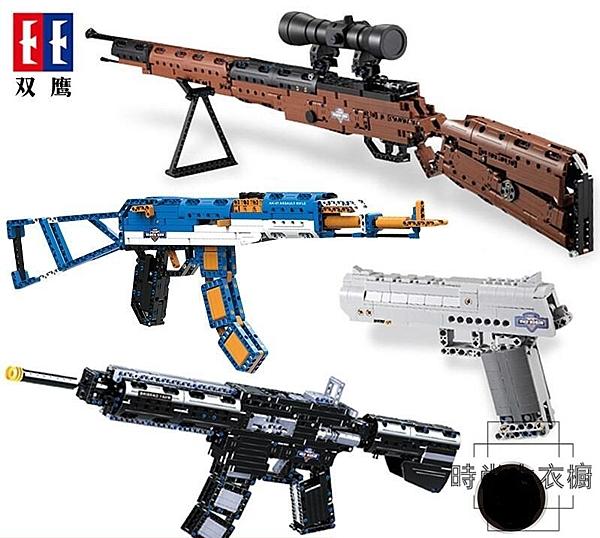 雙鷹積木槍拼裝玩具益智歲男孩子絕地求生吃雞98k狙擊搶模型legao
