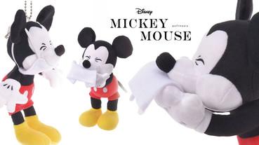 日本迪士尼打噴嚏「花粉症米奇」超可愛!還有面紙盒、乾洗手,陪你預防感冒~