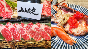 【新竹 美食】山上走走 日式無菜單海鮮鍋物 波士頓龍蝦 A5和牛 鮮美海膽 精選入菜