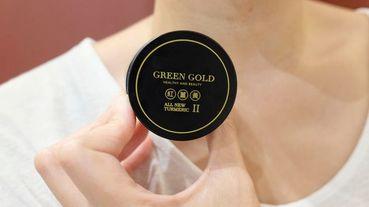 保健食品|台灣綠金|薑黃素怎麼吃?分享紅薑黃的第三代薑黃PLUS,真實記錄個人體力跟代謝感覺變好編輯的日常