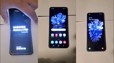 三星 Samsung Galaxy Z Flip 動手玩影片曝光:確認搭載高通S855+ 處理器、8GB RAM、256GB ROM
