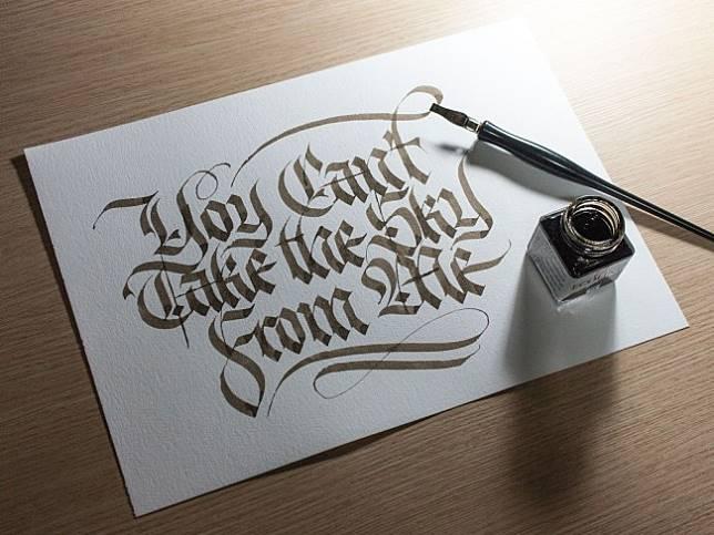 5 Jenis Tulisan Kaligrafi Indah Untuk Dekorasi Ruangan
