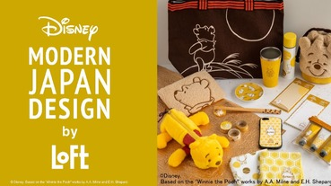 日本LOFT限定秋日迪士尼雜貨,讓小熊維尼一起在月夜下溫柔的陪伴著你