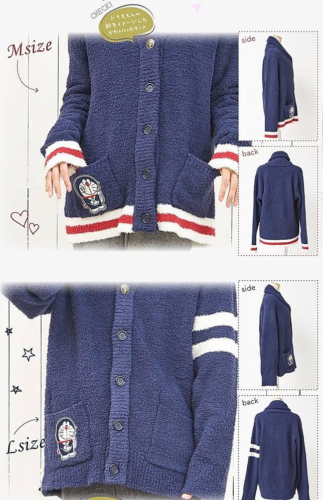 居家小外套,感覺非常溫暖。5,300日圓(約HK$392)(互聯網)